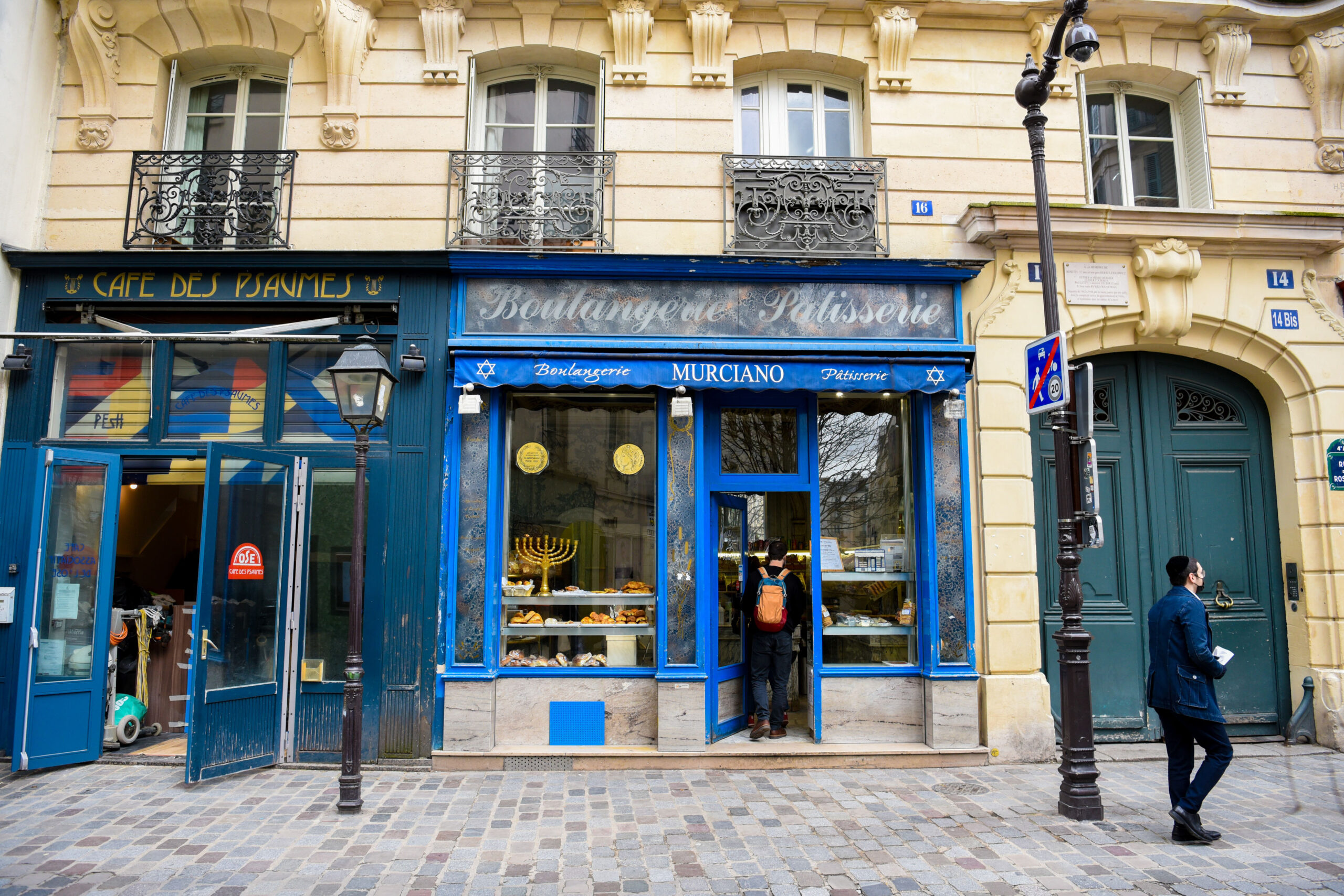 The outside of Boulangerie Murciano in Paris.