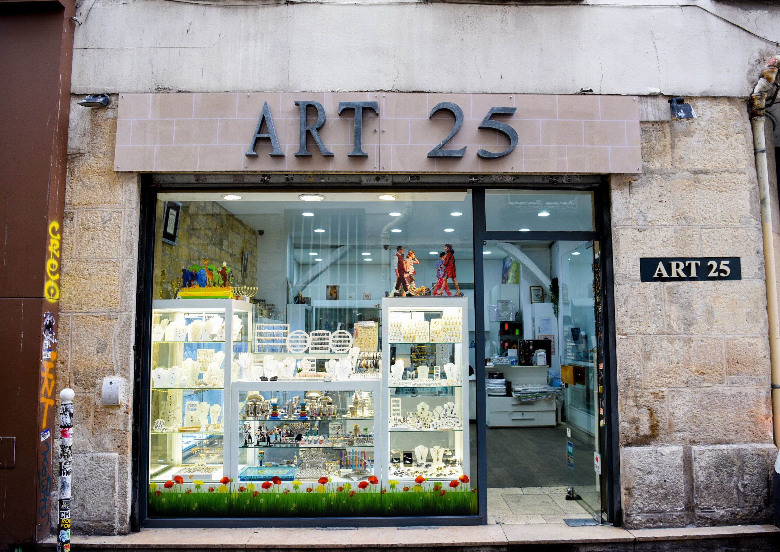 The outside of Art 25 in Paris.